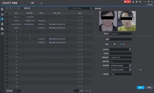 化繁为简|大华智行轻量级人脸鉴权通行解决方案(附视频)